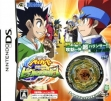 logo Emulators Metal Beyblade 2 - Big Bang Bladers